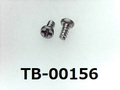 (TB-00156) 鉄16Aヤキ BT #0特ナベ [18045] + 1x2 生地