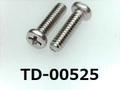 (TD-00525) SUS384 #0-3 ナベ [28085] + M1.6x6 ノジロック付 パシペート