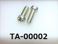 (TA-00002)鉄16A  特ヒラ[5026]+- M4×11 三価白