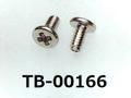 (TB-00166) 鉄16Aヤキ ST #0特ナベ [2505] + 1.2x2.5 荒先 ベーキング、銅下ニッケル