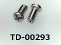 (TD-00293) SUSXM7 #0特ナベ [2006] +- M1.4x2.7 パシペート