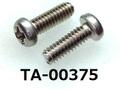 (TA-00375) SUSXM7 ナベ [3513] + M2x6 パシペート、ノジロック付