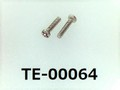 (TE-00064) SUS304 #00特ナベ [1003] + M0.5x2 パシペート