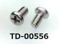 (TD-00556) SUSXM7 #0-3ナベ [3009] + M1.7x3 パシペート、ノジロック付