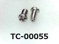 (TC-00055) SUSXM7 #0特ナベ [2006] +- M1.4x2.5 パシペート