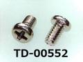 (TD-00552) 鉄16Aヤキ #0-3 ナベ [3009] + M1.7x3 銅下ニッケル、ベーキング ノジロック付