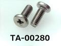 (TA-00280) SUS 特ヒラ [47115] + M2.5x6 生地