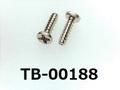 (TB-00188) 鉄16Aヤキ BT #0特ナベ [19045] + 1x3.5 ニッケル