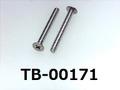 (TB-00171) 鉄16Aヤキ BO #0特ナベ [27502] + 1.4x12 荒先 三価白