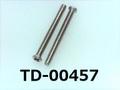 (TD-00457) SUS #0-1 ナベ [24055] + M1.6x16 脱脂洗浄