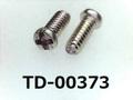 (TD-00373) SUS #0特ナベ [2006] +-M1.4x3.4 パシペート、ノジロック付