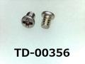 (TD-00356) SUSXM7 #0-1 ナベ + M1.4x1.8 パシペート