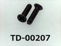 (TD-00207) 鉄16Aヤキ #0特サラ (D=1.8) + M1x4 三価黒