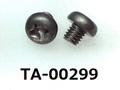 (TA-00299) チタン TW270 ナベ [5520] + M3x3 生地