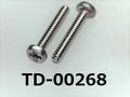 (TD-00268) SUSXM7 #0特ナベ [2006] + M1x6 パシペート