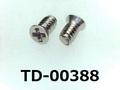 (TD-00388) SUS #0-1 サラ + M1.4x2.5 パシペート、ノジロック付