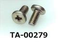 (TA-00279) SUS 特ヒラ [47115] + M2.5x5 生地