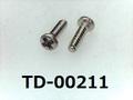 (TD-00211) SUS #0特ナベ [1805] + M1x3.5 パシペート