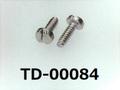 (TD-00084)SUSXM7 特ヒラ [2007] - M1×3 パシペート