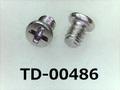 (TD-00486) SUSXM7 #0特ナベ [2305] + M1.6x2 パシペート