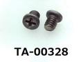 (TA-00328) チタン #0-1 ナベ [3809] + M2.5x3 生地