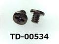 (TD-00534) 鉄16Aヤキ #0-2 ナベ [2505] + M1.4x1.6 黒ニッケル