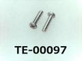 (TE-00097) SUS304 #00特ナベ [1103] + M0.6x2.5 生地