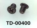 (TD-00400) チタン #0特ナベ [2404] + M1.6x2 生地 ノジロック付