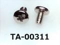 (TA-00311) 真鍮 バインド [5315] + M2.5x4 ノジロック付 ニッケル