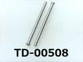 (TD-00508) 鉄16A #0-1 ナベ [2005] + M1.4x20 三価白