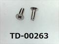(TD-00263) SUSXM7 #00特サラ + M1x2.65 (D=1.8) パシペート