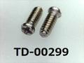 (TD-00299) SUSXM7 #0特ナベ [1805] +- M1.4x3.3 パシペート、ノジロック付