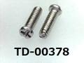 (TD-00378) SUSXM7 #0特ナベ [2006] +- M1.4x4.7 パシペート、ノジロック付