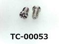 (TC-00053) SUSXM7 #0特ナベ [2006] +- M1.4x2.1 パシペート、ノジロック付