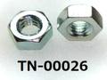 (TN-00026) 鉄 六角ナット M3 (1種)