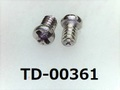 (TD-00361) SUSXM7 #0特ナベ [2006] +- M1.4x2 パシペート、ノジロック付
