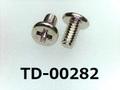 (TD-00282) 鉄16Aヤキ #0特ナベ [2505] + M1.2x2.5 ベーキング、銅下ニッケル ノジロック付
