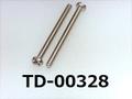 (TD-00328) 鉄16Aヤキナシ #0特ナベ [2609] +- M1.4x17.5 銅下無光沢ニッケル