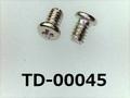 (TD-00045) 鉄16Aヤキ #00特ナベ[1804] + M1.2×1.8 ニッケル