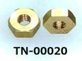 (TN-00020) 真鍮 六角ナット M2 (1種) 金色