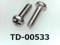 (TD-00533) SUS #0-3 ナベ [3009] + M1.7x6 脱脂