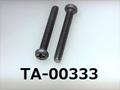 (TA-00333) チタン ナベ [4517] + M2.5x20 超音波