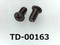 (TD-00163)チタン #0特ナベ [2404] + M1.6x3 ノジロック付 生地