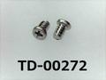 (TD-00272) SUSXM7 #00特ナベ [1504] + M1x1.5 パシペート ノジロック付