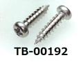 (TB-00192) SUS Aタッピング ナベ [3513] + 2x8 脱脂