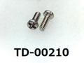 (TD-00210) SUS #0特ナベ [1805] + M1x3 パシペート