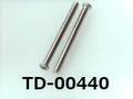 (TD-00440) SUSXM7 #0-1 ナベ [2005] + M1.4x15 脱脂洗浄