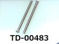 (TD-00483) SUS #0-1 ナベ [2505] + M1.7x22 脱脂洗浄