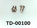 (TD-00100)鉄16A ヤキ #0-1ナベ + M1.4×1.7 ノジロック付 ニッケル