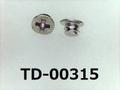 (TD-00315) SUSXM7 #0特ナベ [2002] + M1.4x1 パシペート、ノジロック付